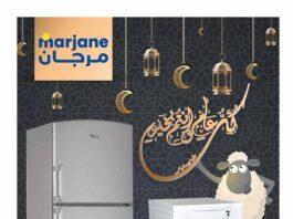 Catalogue-Marjane-juillet-Aout