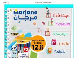 Catalogue Marjane - Rentrée scolaire