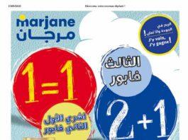 Catalogue-Marjane-promo-Achoura
