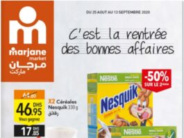 Cataloguesdumaroc-marjane-market