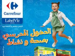 cataloguesdumaro-Carrefour-Aout-2020