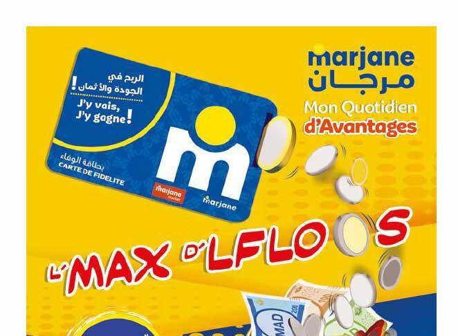 Catalogue-marjane-Max-promo_Page_001