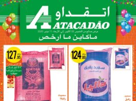 catalogue atacadao novembre 2020