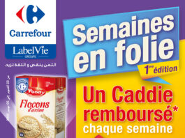 Catalogue-carrefour-octobre-2020