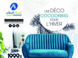 catalogue aswak assalam novembre 2020
